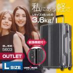 アウトレット LEGEND WALKER B-5603-70 PCファイバー スーツケース BLADE 70cm 超軽量 Lサイズ キャリーケース キャリーバッグ レジェンドウォーカー