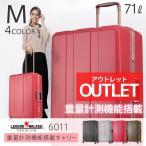 スーツケース M サイズ 中型 軽量 キャリーバッグ キャリーケース レジェンドウォーカー トラベルメーター 重量計測機能付き アウトレット B-6011-64