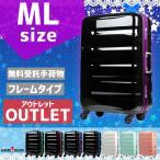 スーツケース ML サイズ 中型 軽量 キャリーバッグ キャリーケース キャリーバック フレーム 旅行かばん アウトレット B-6016-66-mk