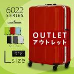 アウトレット スーツケース L サイズ 大型 軽量 キャリーケース キャリーバッグ キャリーバック 旅行かばん フレーム ディライト B-6022-69