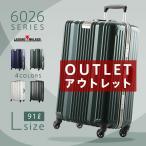 アウトレット 訳あり 激安 スーツケース キャリーバッグ キャリーケース LEGEND WALKER レジェンドウォーカー Lサイズ 『B-6026-70』
