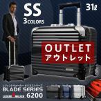 アウトレット スーツケース 機内持ち込み 小型 軽量 キャリーバッグ キャリーケース キャリーバック ビジネス 旅行かばん メンズ B-6200-44
