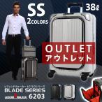 アウトレット スーツケース 機内持ち込み 小型 SS サイズ 軽量 キャリーバッグ キャリーケース ビジネス キャリー メンズ 旅行かばん B-6203-50