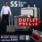 アウトレット スーツケース 機内持ち込み 小型 軽量 SS サイズ キャリーケース キャリーバッグ ビジネス キャリー 旅行かばん メンズ B-6205-44