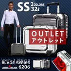 スーツケース 機内持ち込み 小型 軽量 キャリーケース キャリーバッグ キャリーバッグ ビジネス メンズ 旅行かばん アウトレット B-6206-44