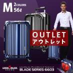 アウトレット スーツケース 中型 軽量 Mサイズ ビジネスキャリー ビジネスバッグ キャリーバッグ キャリーケース PC収納 メンズ B-6603-58