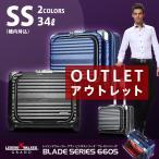 激安 スーツケース ビジネスキャリー ビジネスバッグ 機内持ち込み LEGEND WALKER GRAND アウトレット B-6605-45