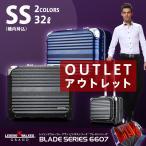 アウトレット スーツケース 小型 軽量 SSサイズ 機内持ち込み ビジネス キャリーバッグ ビジネスバッグ キャリーケース メンズ おしゃれ B-6607-45