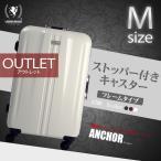 ショッピングアウトレット アウトレット スーツケース 中型 軽量 Mサイズ トランク キャリーケース キャリーバッグ B-6700-60