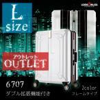 スーツケース キャリーケース キャリーバッグ 両面拡張機能付き ビジネス L サイズ 大型 アウトレット B-6707-69