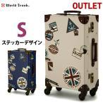 トランクケース アンティーク おしゃれ かわいい レトロ ワールドトランク 小型 Sサイズ キャリーケース スーツケース B-7015-53
