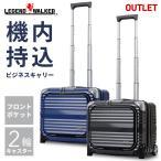 アウトレット SS サイズ 小型 ビジネスキャリー スーツケース キャリーケース キャリーバッグ 機内持ち込み ノートPC収納対応 旅行用品 B-A6205-44