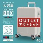 激安 スーツケース 機内持ち込み 大容量 超軽量 小型 SS サイズ レジェンドウォーカー「LIGHTNING BOX」 アウトレット B-T5103-49