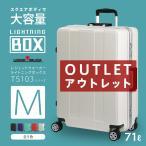 激安 スーツケース 大容量 超軽量 中型 M サイズ レジェンドウォーカー「LIGHTNING BOX」 アウトレット B-T5103-62