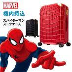 スパイダーマン スーツケース 機内持ち込み 可 マーベル コラボ 小型 1泊 2泊 DISNEY MARVEL SPIDERMAN 軽量 キャリーバッグ キャリーケース B1103-CL2427-20