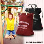 リュック リュックサック ナップザック カバン 鞄 ナップサック バッグ 遠足 超軽量 女の子 カジュアル OLIVEdesOLIVE オリーブデオリーブ OLIVE-36614
