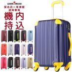 ソフトスーツケース ソフトキャリーバッグ ソフトキャリーケース 機内持ち込み 拡張 軽量 安い 5082-48