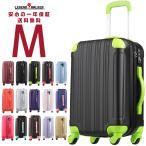 カジュアルスーツケース キャリーバッグ 超軽量 Mサイズ 中型 おしゃれ W-5082-60