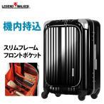 【WEB限定当店オリジナルカラー】 スーツケース エンボス加工 ビジネス キャリーバッグ PC収納 シンプル メンズ W4-6203-50