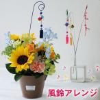 ショッピング誕生日 今月の誕生日の花 送料無料 誕生日祝い 誕生日プレゼント 生花☆