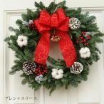 ショッピングクリスマスリース クリスマスリース オレゴンモミのプレシャスリース・生 55cm ┃クリスマスリース 玄関 おしゃれ ギフト
