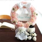 天使のリース-プリザ-┃プリザーブドフラワー 結婚祝い ギフト 電報 プリザーブドフラワーリース