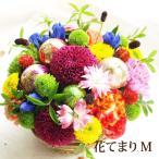 敬老の日 花 ギフト『花てまりM』生花 送料無料 季節の花  花 プレゼント 秋色 2019