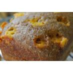 【無添加】ライ麦パン(チェダーチーズ)ライ麦全粒粉80%