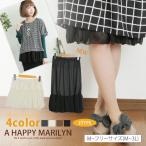 【E3】大きいサイズ レディース ペチ スカート シフォン レディス 大きいサイズの服