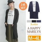 M〜 大きいサイズ レディース トップス&カーデ2点セット 半袖カットソー ロゴTシャツ 長袖ロングカーディガン 春 30代 40代 ファッション
