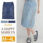 M〜 大きいサイズ レディース スカート デニム 膝下丈 刺繍 ストレッチ素材 ボトムス 夏 30代 40代 ファッション