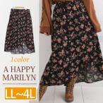 大きいサイズ レディース スカート ロングスカ-ト フィッシュテールスカート 花柄 レトロフラワー ウエストゴム コーデュロイ ボトムス 30代 40代 ファッション