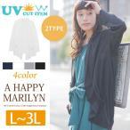 L〜 大きいサイズ レディース カーディガン UV対策 長袖 薄手 トッパー ロングカーデ アウター 春 夏 30代 40代 ファッション