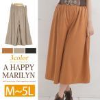 大きいサイズ レディース パンツ スエード調 ガウチョパンツ オリジナル ボトムス スカンツ ワイドパンツ 春 30代 40代 ファッション
