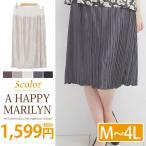 大きいサイズ レディース スカート ウエストリブ ひざ下丈 プリーツスカート オリジナル ボトムス 30代 40代 ファッション
