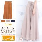 LL〜 大きいサイズ レディース パンツ ウエストゴム+紐 ハイウエストデザイン ワイドパンツ オリジナル ボトムス 夏 30代 40代 ファッション