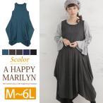 M〜 大きいサイズ レディース ワンピース ノースリーブ 立体切替  ワンピース ワンピ 30代 40代 ファッション