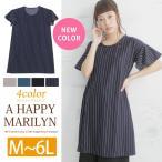M〜 大きいサイズ レディース ワンピース 袖フリルデザイン 半袖 ワンピース ワンピ 夏 30代 40代 ファッション 女性