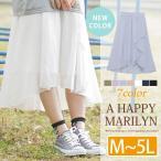 M〜 大きいサイズ レディース スカート 裏地あり ウエストゴム シフォン素材 タック イレギュラーヘムスカート オリジナル ボトムス 夏 30代 40代 ファッション