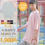 M〜 大きいサイズ レディース ワンピース コクーンワンピース 七分袖 長袖 オリジナル ワンピース ワンピ 春 30代 40代 ファッション