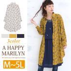 M〜 大きいサイズ レディース ワンピース ヴィンテージ花柄 長袖 シャツワンピース オリジナル 春 30代 40代 ファッション