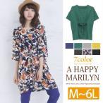 M〜 大きいサイズ レディース トップス ウエストリボン 五分袖 ドルマン チュニック オリジナル ワンピース 夏 30代 40代 ファッション
