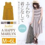 M〜 大きいサイズ レディース ワンピース ノースリーブ エスニック柄 胸下切替 オリジナル 夏 30代 40代 ファッション
