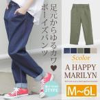 M〜 大きいサイズ レディース パンツ 股下2type デニム・ツイル  ロールアップ ボーイズ ボーイフレンドデニム ボトムス 夏 30代 40代 ファッション