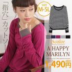 M〜 大きいサイズ レディース トップス フェイクレイヤード 指穴デザイン 長袖 カットソー オリジナル 30代 40代 ファッション