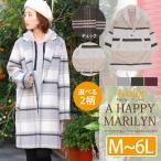 ショッピング大きいサイズ M〜 大きいサイズ レディース コート チェスター ボーダー柄・チェック柄 2type シャギー素材 長袖 オリジナル アウター 秋 冬 ファッション
