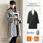 ショッピング大きい L〜 大きいサイズ レディース コート ウエストリボン付 長袖 ガウンコート アウター 体型カバー 秋 冬 30代 40代 ファッション