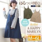 M〜 大きいサイズ レディース ワンピース 体型カバー デニムジャンパースカート オリジナル 夏 秋 30代 40代 ファッション