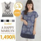 L〜 大きいサイズ レディース トップス 4type 半袖 チュニック 春 30代 40代 ファッション