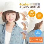 ショッピングuvカット uvカット帽子 レディース おしゃれ アウトドア 帽子 UVカット ネックカバー ハット 日焼け防止 紫外線対策 30代 40代 ファッション
